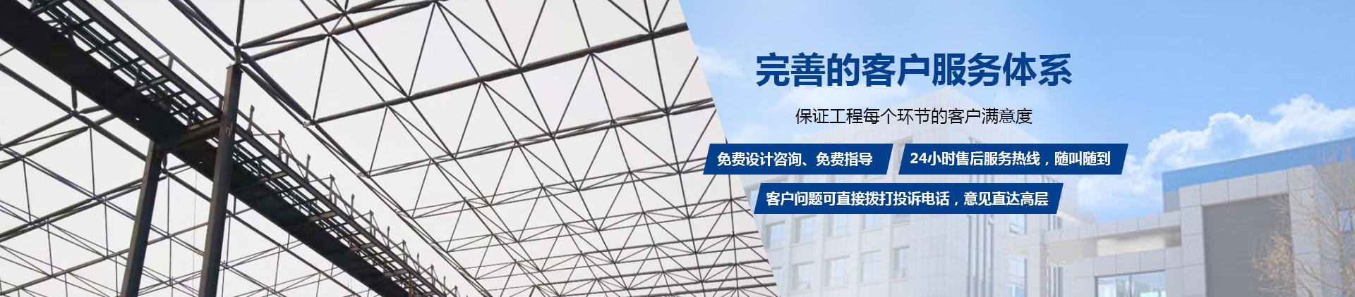 http://en.yuanlangongcheng.com/data/upload/202006/20200603112921_764.jpg